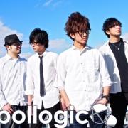 Apollogic