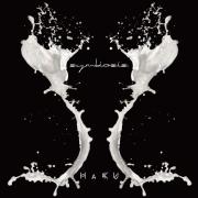 HaKU、2ndフルアルバム「シンバオイシス」