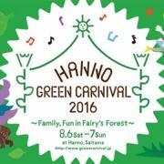 Hanno Green Carnival 2016