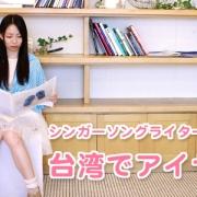 hiromi_column