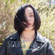 榊いずみ、NEWアルバム「SOUNDTRACKS」