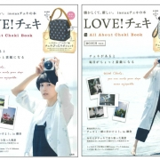 LOVE! チェキ All About Cheki Book