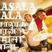 マサラワーラー(インド料理ユニット)