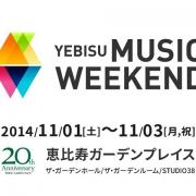 YEBISU MUSIC WEEKEND