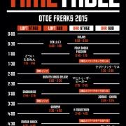 OTOE FREAKS 2015 タイムテーブル