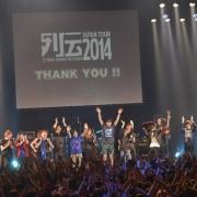 スペースシャワー列伝 JAPAN TOUR 2014 ツアーファイナル 赤坂BLITZ(Photo by 古渓一道)
