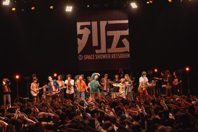 スペースシャワー列伝 JAPAN TOUR 2017 ~10th ANNIVERSARY~
