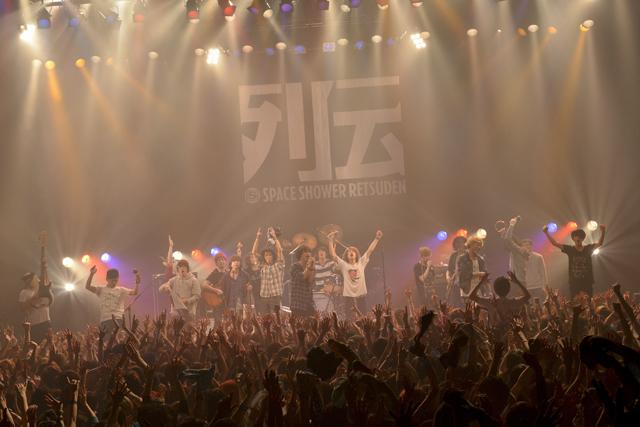 スペースシャワー列伝 JAPAN TOUR 2015 ツアーファイナル 赤坂BLITZ