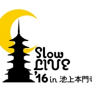 Slow LIVE'16 in 池上本門寺