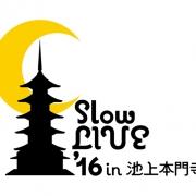 slowlive2016