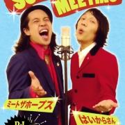 SOUL MEETING! 2
