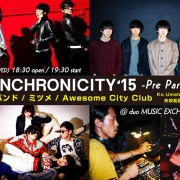 SYNCHRONICITY'15 Pre Party!!