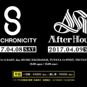 SYNCHRONICITY'17、After Hours'17
