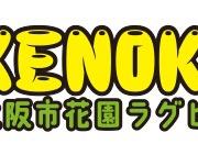 TAKENOKO!!!