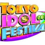 TOKYO IDOL FESTIVAL 2016