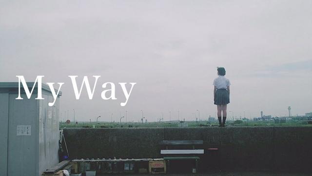 當山みれい、清水翔太プロデュースによる新曲「My Way」のMV公開
