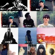 青山 月見ル君想フ「月と衝突」2014新春【4】DAYS