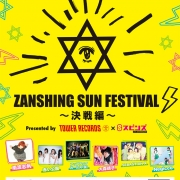 ZANSHING SUN FESTIVAL 〜決戦編〜 Presented by TOWER RECORDS × SPINNS